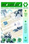 """קראו בכותר - מבט מל""""מ : כתב עת לענייני מודיעין ובטחון מבית המרכז למורשת המודיעין - גיליון 19"""