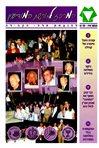 """קראו בכותר - מבט מל""""מ : כתב עת לענייני מודיעין ובטחון מבית המרכז למורשת המודיעין - גיליון 20"""